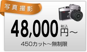 btn_camera