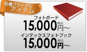 btn_item