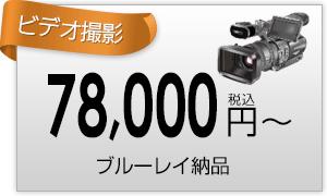 btn_video