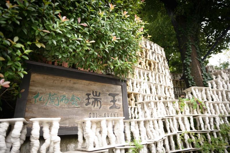 150926suigyoku(001)